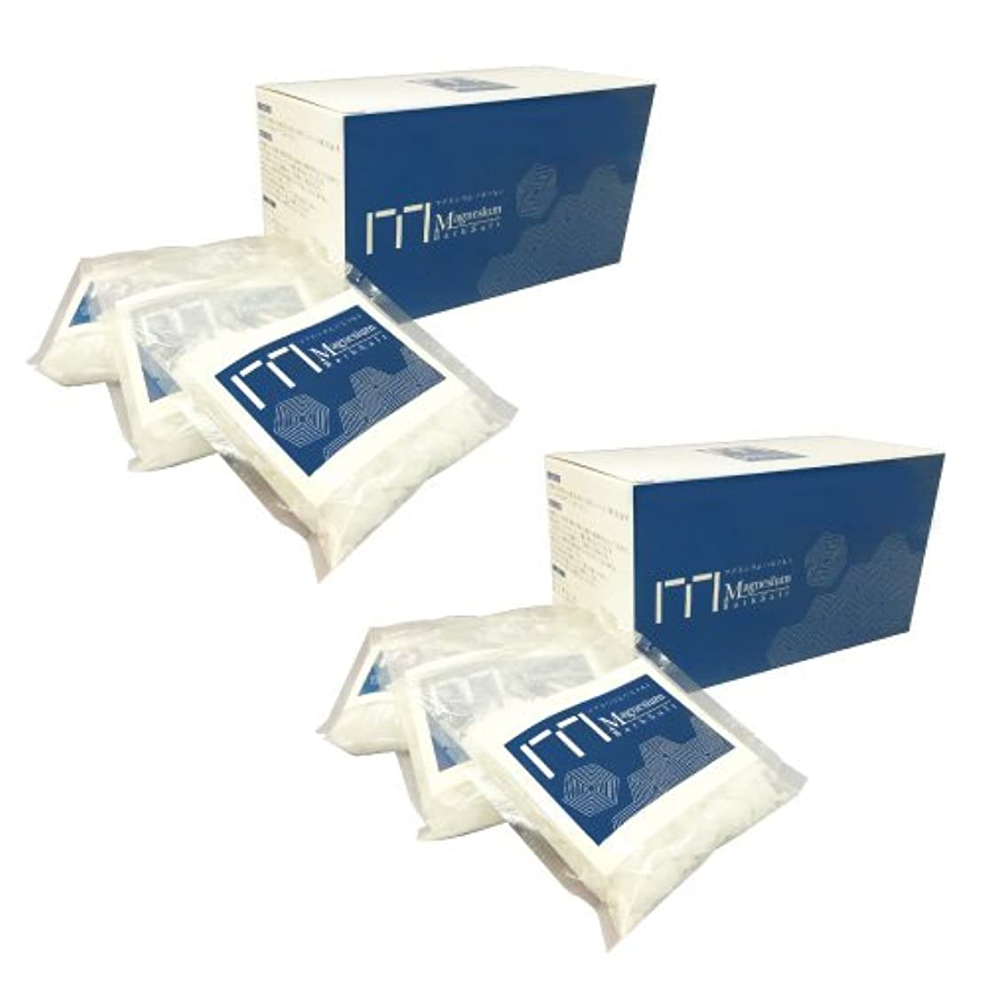 爪振動させる無声でニューサイエンス マグネシウム入浴剤 (2個)