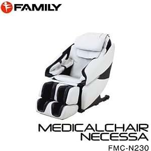FMC-N230-IV ファミリー メディカルチェア ネセサ