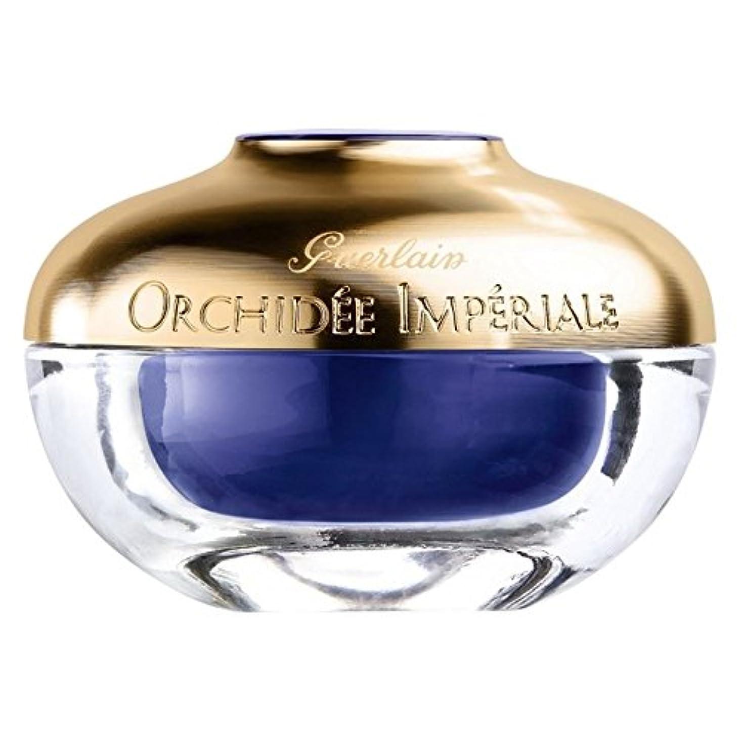 憲法蒸し器侵入[Guerlain] Orchid?eではのリアルエクセプショナルコンプリートケアクリーム、50ミリリットル - Orchid?e Imp?riale Exceptional Complete Care Cream, 50ml...