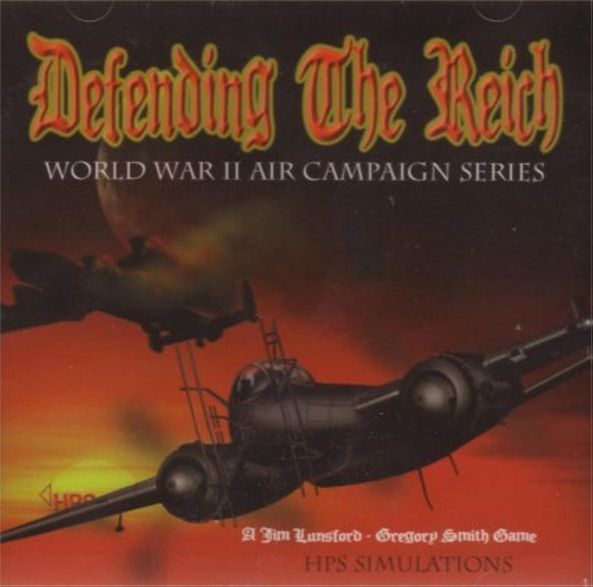 コレクション秋連続したDefending the Reich (輸入版)
