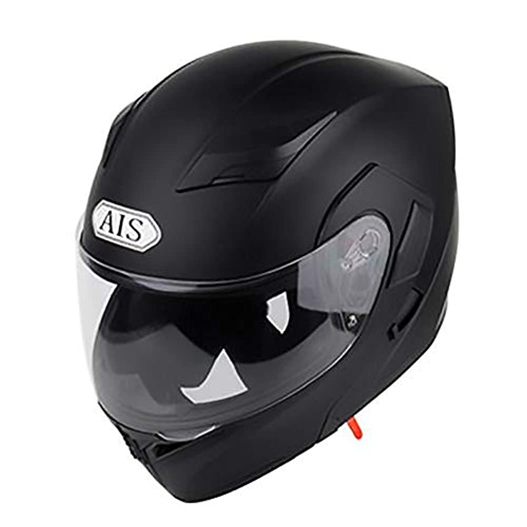 高音キー非常にHYH 電気自動車のオートバイのヘルメットの自転車のマウンテンバイクのヘルメットの屋外の乗馬装置に乗るマットの黒の大人の自転車のヘルメット いい人生 (Size : XXXL)