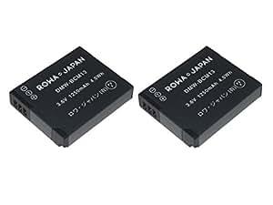 【日本市場向け】【2個セット】 Panasonic パナソニック DMC-FT5 DMC-TZ40 の DMW-BCM13 DMW-BCM13E 互換 バッテリー【ロワジャパンPSEマーク付】
