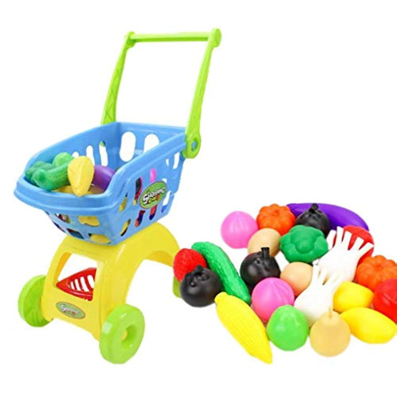 Xiang Ru ショッピングカート 子供 おもちゃ おままごと 手押し車 知育玩具 プレゼント 誕生日 買い物のゲーム スーパーマーケット 野菜と果物の種類はランダム発送 25点セット ブルー