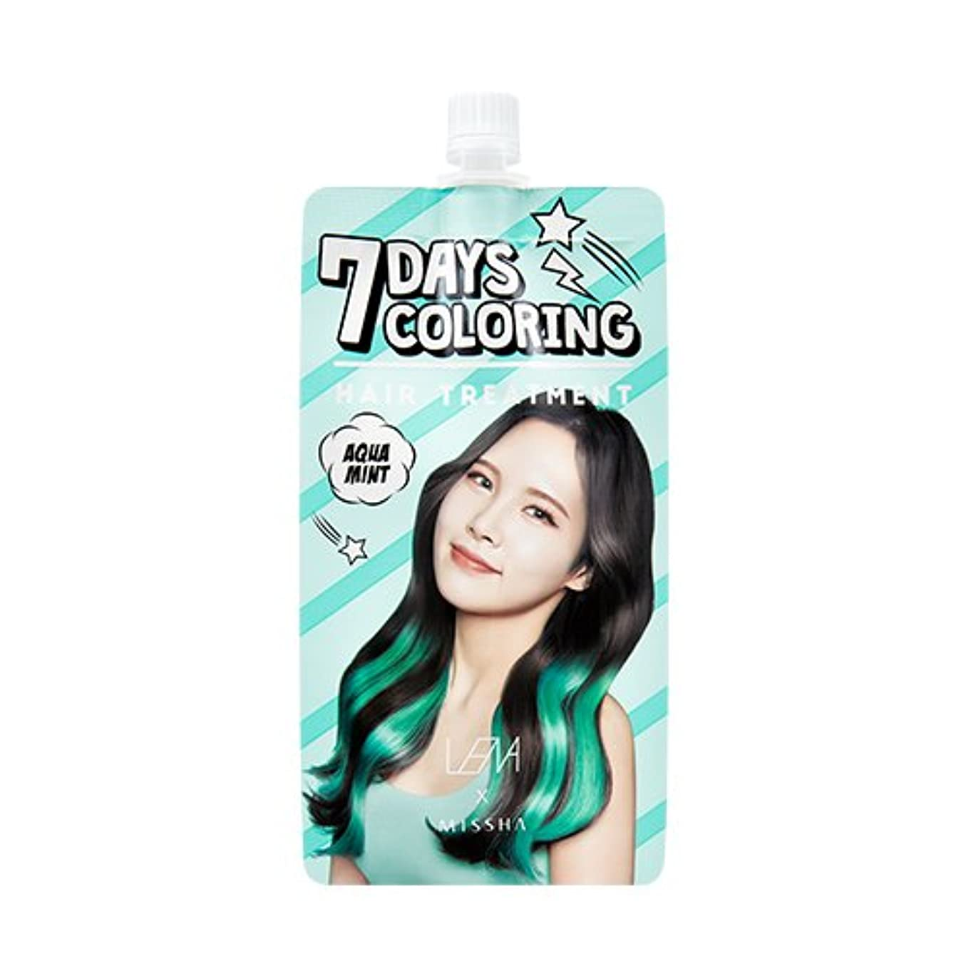 雪だるまを作る海峡ひも球状MISSHA Seven Days Coloring Hair Treatment #Aquamint -LENA Edition /ミシャ セブンデイズカラーリングヘアトリートメント - レナエディション (アクアミント...