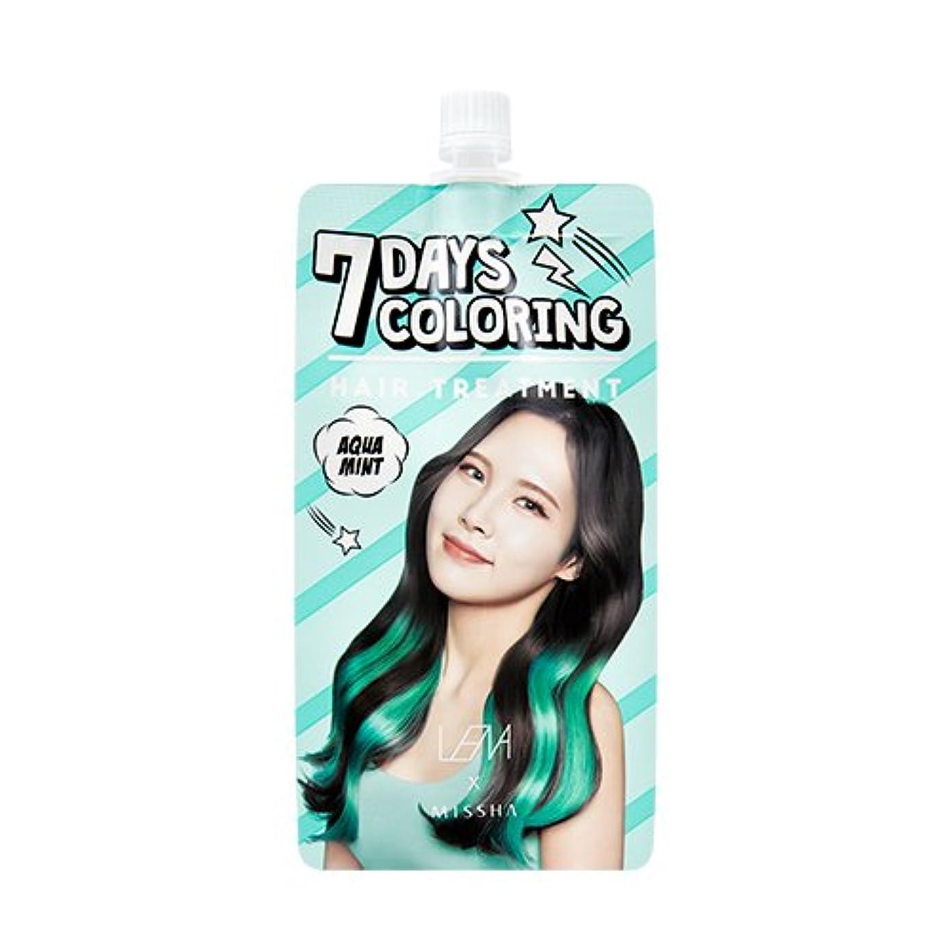 石油溶かす乱気流MISSHA Seven Days Coloring Hair Treatment #Aquamint -LENA Edition /ミシャ セブンデイズカラーリングヘアトリートメント - レナエディション (アクアミント...