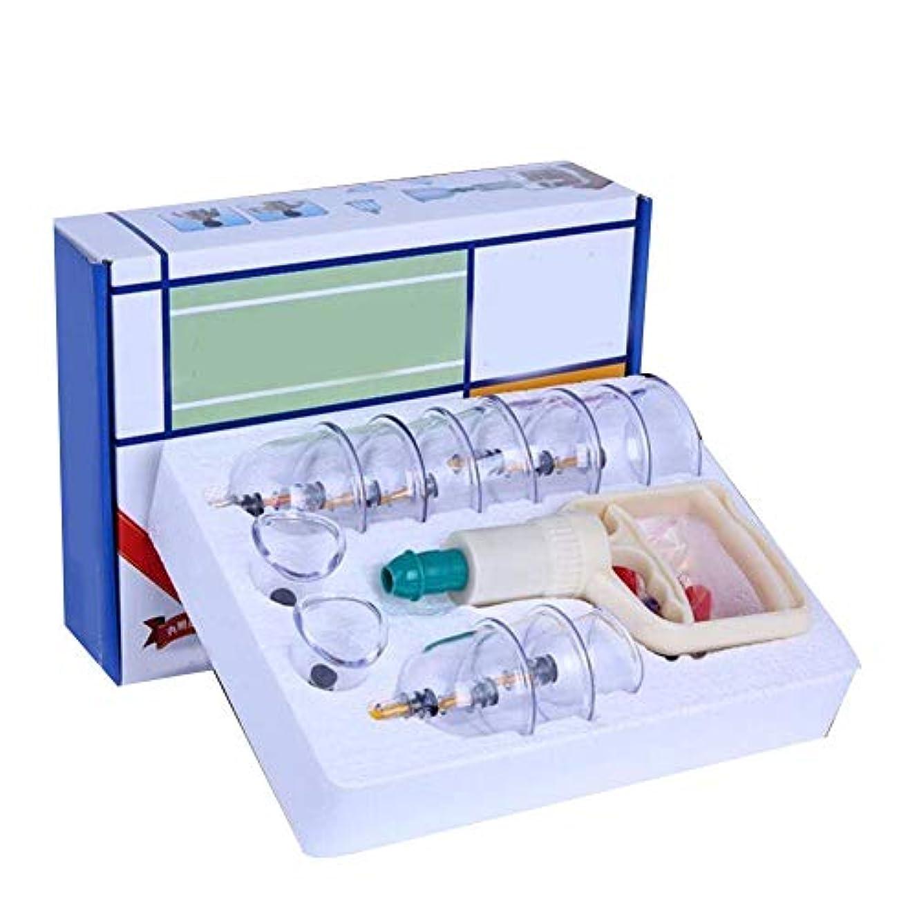 アクティビティコカイン完璧14カップカッピングセラピーセット、バキュームサクションチャイニーズ、排泄毒素、女性および男性用、ポンプガン延長チューブによるストレスと筋肉の緩和
