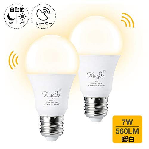 改良版 レーダーセンサー電球 LED電球 2個セット 感セン...
