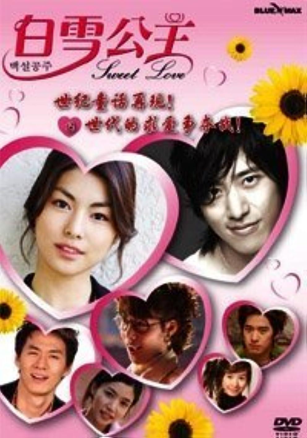 吸収剤次原始的なSweet Love / Snow White Korean Tv Series English Sub (4 Dvds)