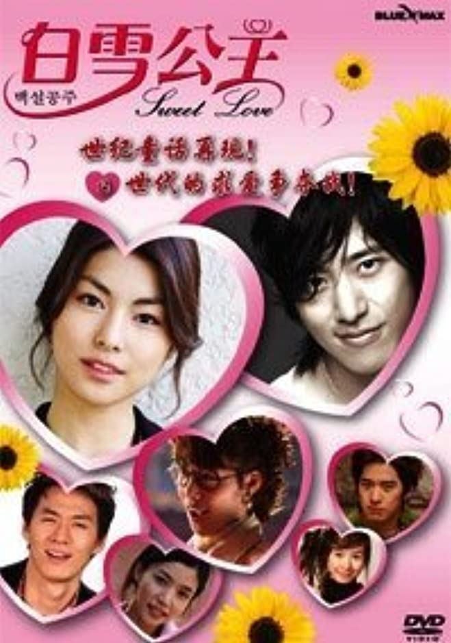 のど肯定的またはどちらかSweet Love / Snow White Korean Tv Series English Sub (4 Dvds)