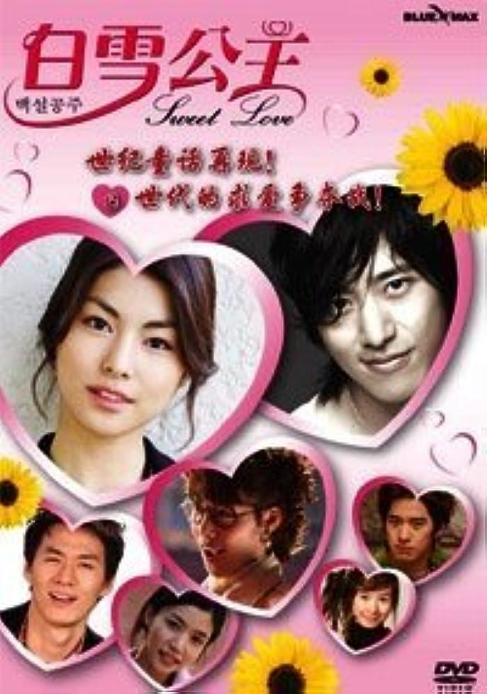 子音置くためにパック教養があるSweet Love / Snow White Korean Tv Series English Sub (4 Dvds)