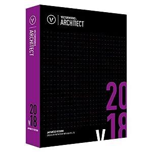 Vectorworks Architect 2018 スタンドアロン版