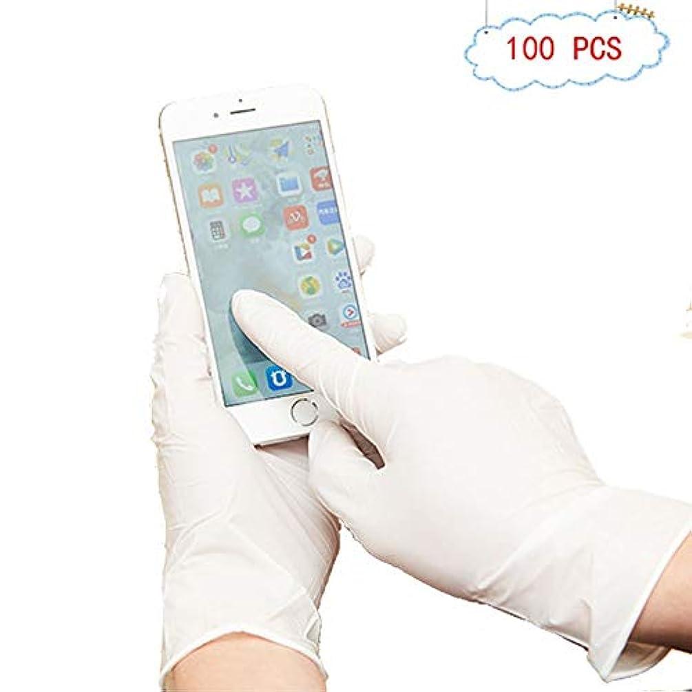 静けさ資格情報ほのか9インチ使い捨てニトリル手袋ホワイト世帯の食品業界の酸やアルカリ耐性ラテックス100のペットケアボックス (Size : M)