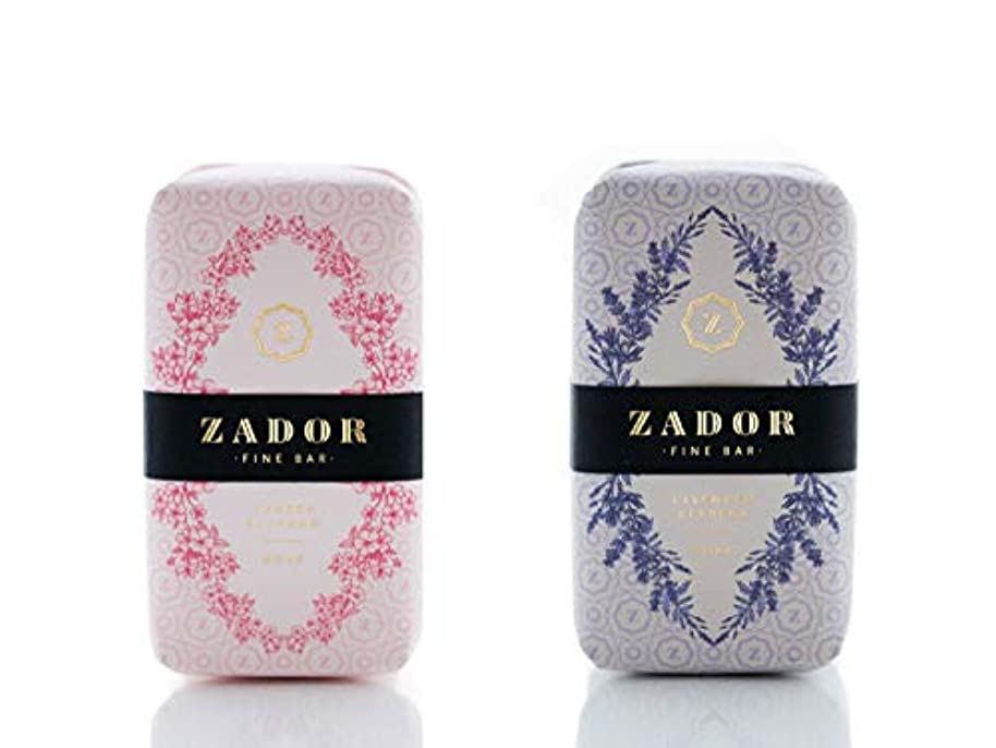 靄不快挑むZADOR 石けん 2個ギフトセット (箱付き) ZADOR SOAP GIFT SET with GIFT BOX
