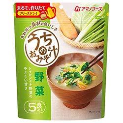 アマノフーズ フリーズドライ うちのおみそ汁 野菜 5食×6袋入×(2ケース)