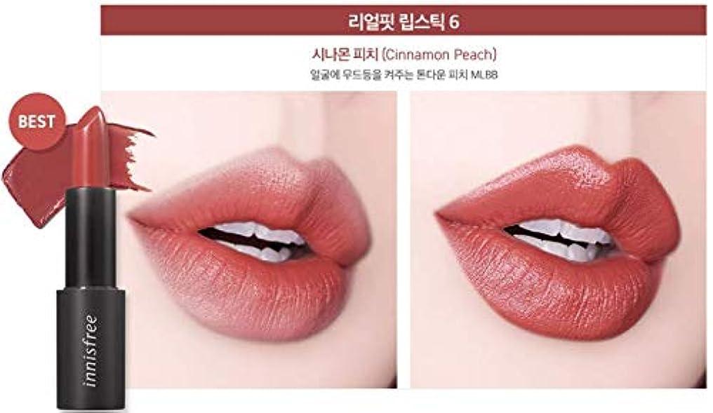 石灰岩構造ステーキ[イニスフリー] innisfree [リアル フィット リップスティック 3.1g - 2019 リニューアル] Real Fit Lipstick 3.1g 2019 Renewal [海外直送品] (06. シナモン ピーチ (Cinnamon Peach))