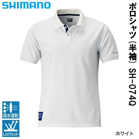 SHIMANO(シマノ) ポロシャツ(半袖) SH-074Q