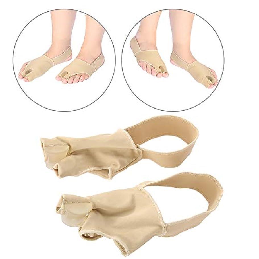 ご飯団結印をつける1対の外反母Val矯正器、親指のつま先セパレーター腱膜瘤整形外科用ブレース(L)