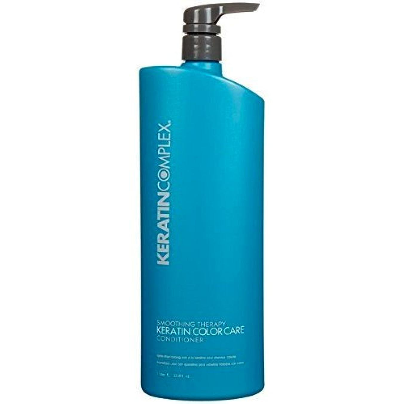 神経衰弱ブロッサム愚かケラチンコンプレックス Smoothing Therapy Keratin Color Care Conditioner (For All Hair Types) 1000ml