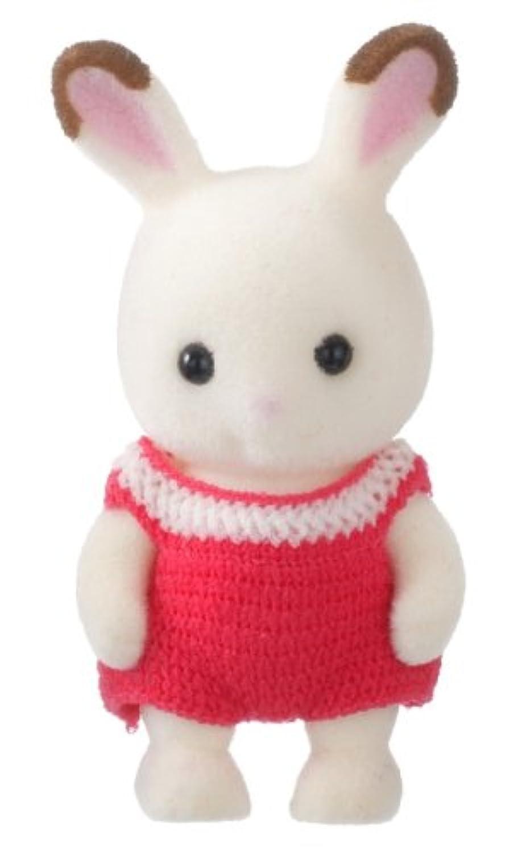 シルバニアファミリー ショコラウサギの赤ちゃん ウ-55