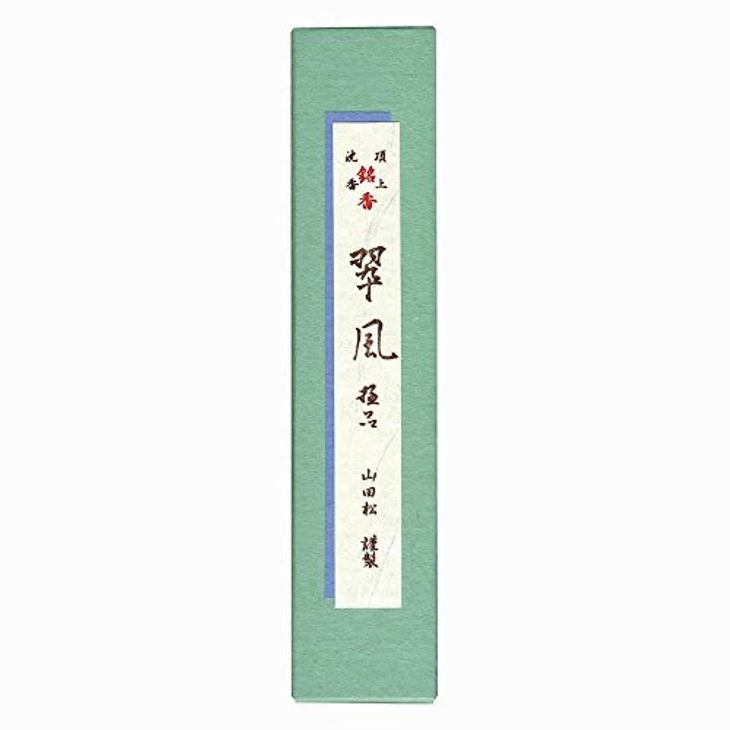 モニカ飲食店お金ゴム翠風(極品) 短寸(5寸) 紙箱入