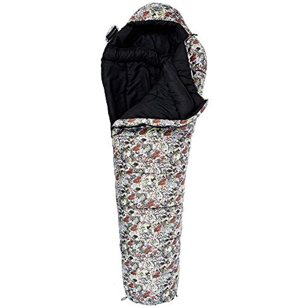 ユーモラス変更鷲寝袋 - ポリエステル70D / Chun Yafang、大人の四季屋外肥厚屋内キャンプ迷彩シングルワイルド寝袋、に適し:屋内での昼休み、野外活動 - 3色