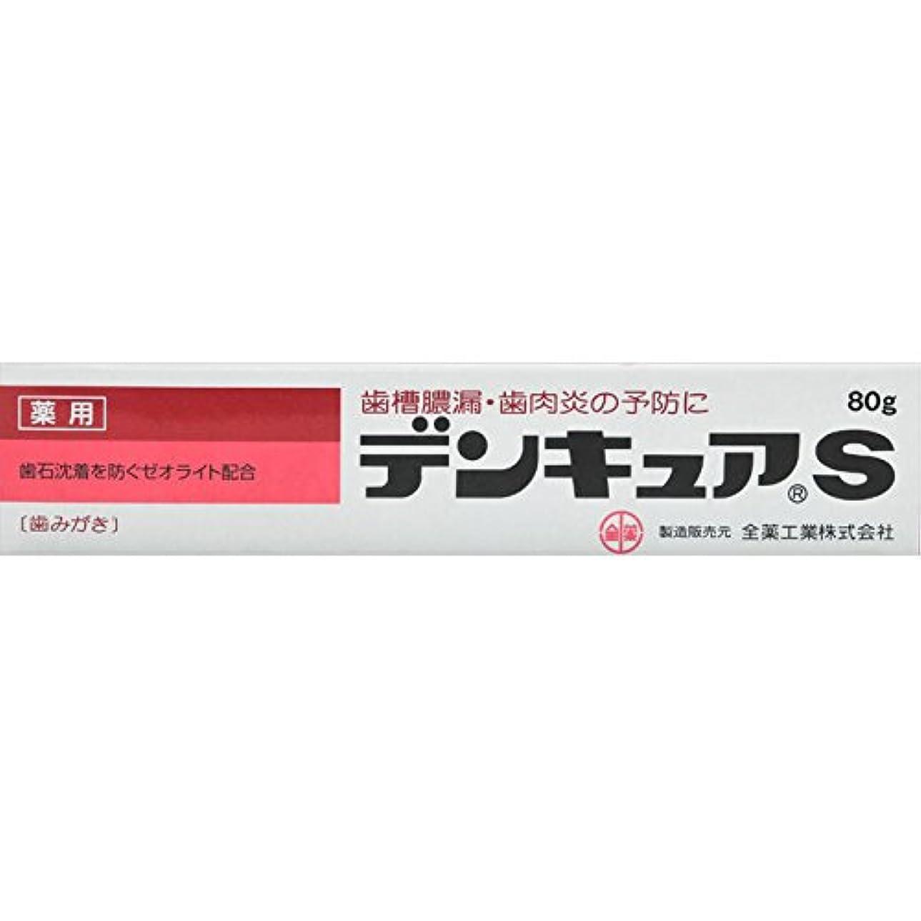 評判不潔音声全薬工業 デンキュアS 80g (医薬部外品)