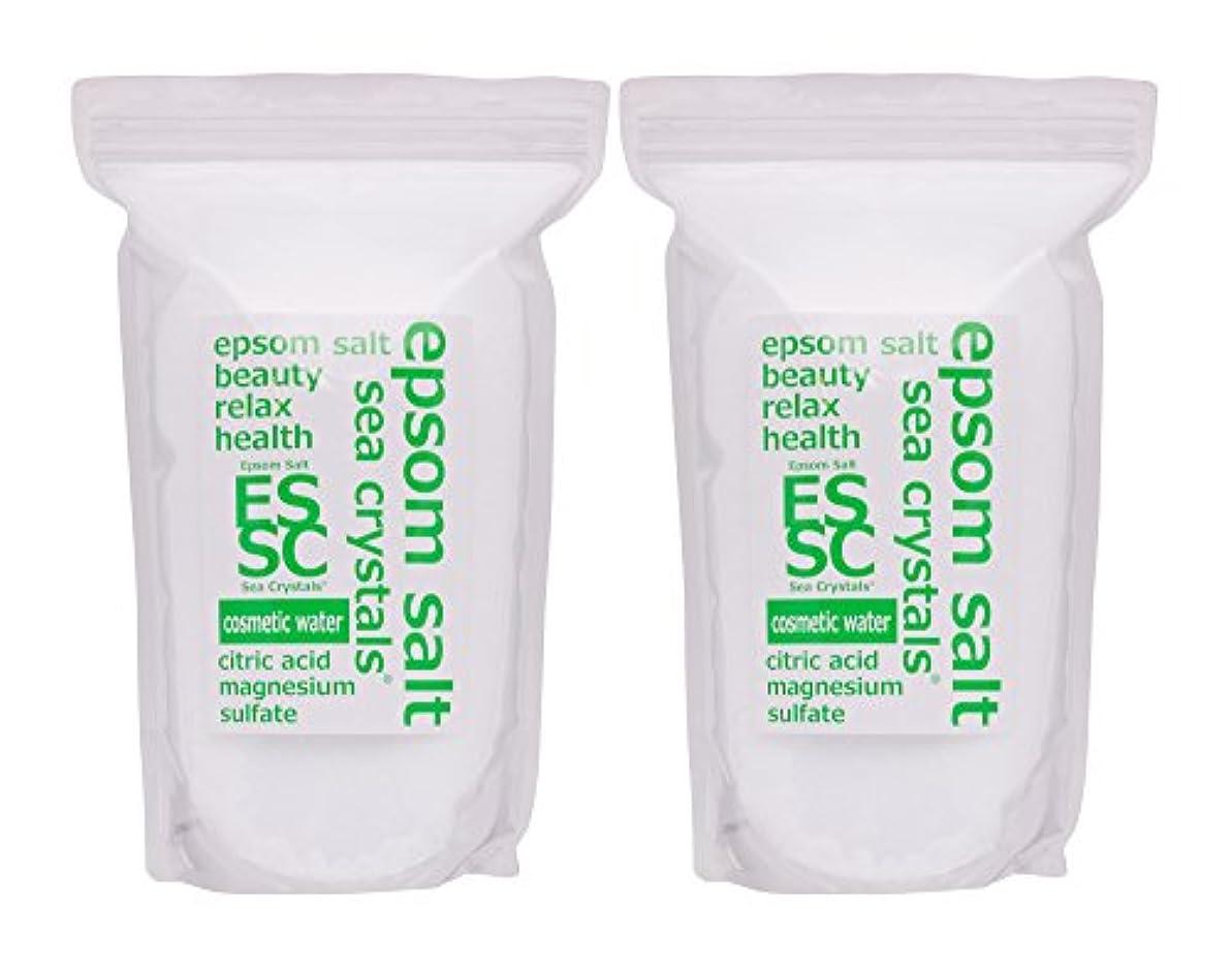 公使館困難最高エプソムソルト コスメティックウォーター 4,4kg(2.2kgX2) 入浴剤(浴用化粧品)クエン酸配合 シークリスタルス 計量スプーン付