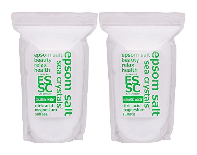 バウンド用語集復活エプソムソルト コスメティックウォーター 4,4kg(2.2kgX2) 入浴剤(浴用化粧品)クエン酸配合 シークリスタルス 計量スプーン付