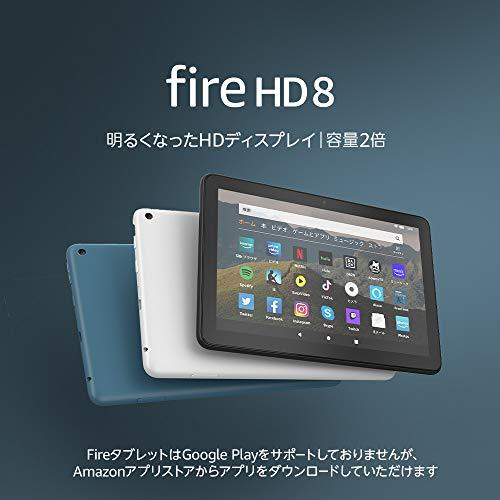 AmazonセールでFireタブレットシリーズが最大40%オフ!「Fire HD 8 タブレット」が5,980円