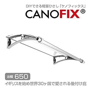 【日本総輸入元】DIY可能な後付けひさし ケノフィックス(CANOFIX) D650 W3000 / シート: クリア/ブラケット:グレー