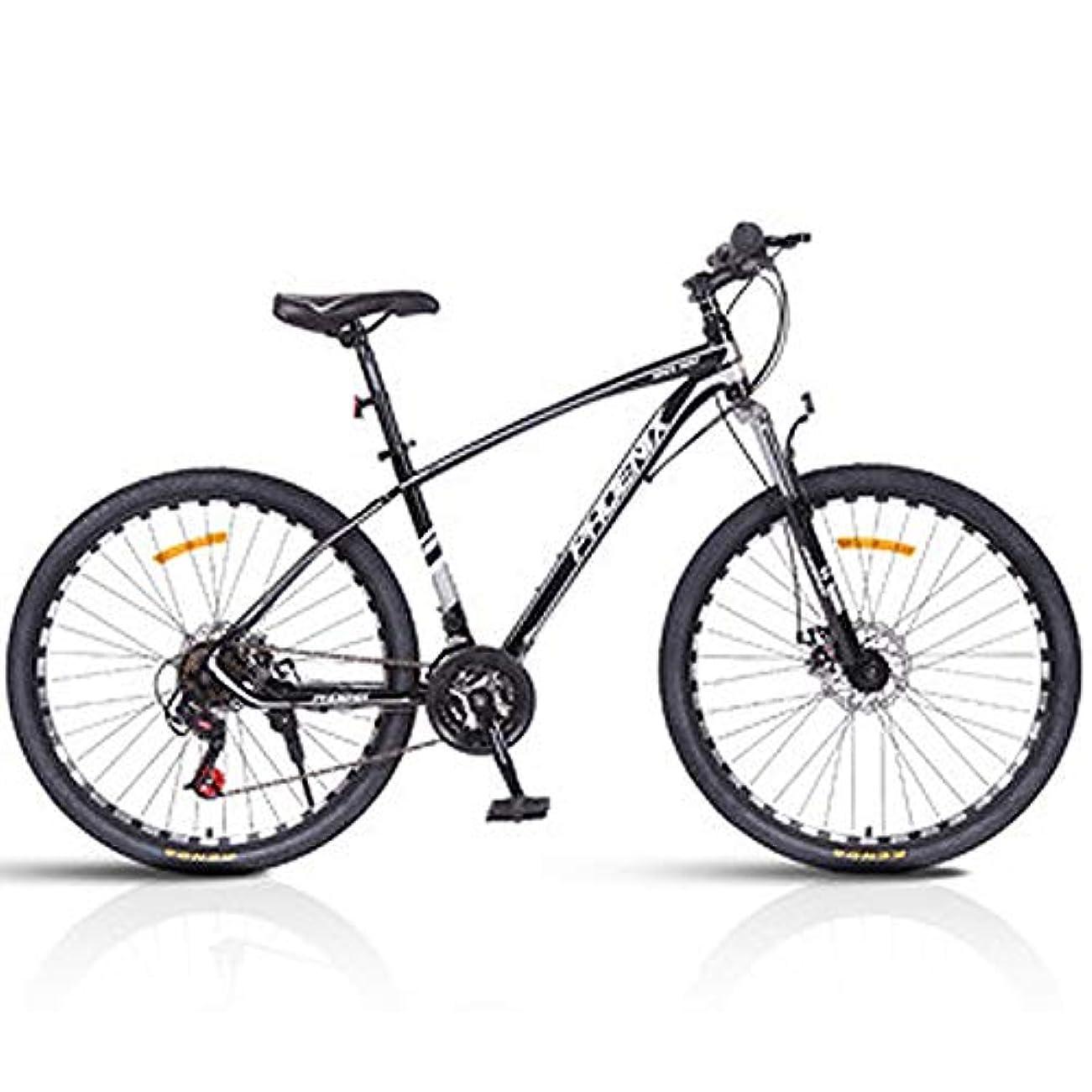 立場収まるディプロマ26 / 27.5インチ軽量クロスバイク、24スピードサスペンションフォークハードテールマウンテンバイクアウトロード自転車、デュアルディスクブレーキ付き大人の学生マウンテンバイク