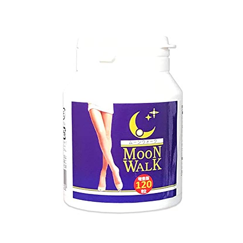 うんざりする必要がある保育園Moon Walk 120 Tab(ムーンウォーク増量版 120粒)