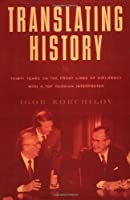 Translating History: 30 Years on the Front Lines of Diplomacy with a Top Russian Interpreter (Lisa Drew Books (Paperback))