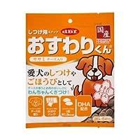 【 お徳用 48 セット 】 デビフ おすわりくん ササミチーズ入り 100g 【犬用・フード】【ペット用品】 ×48セット