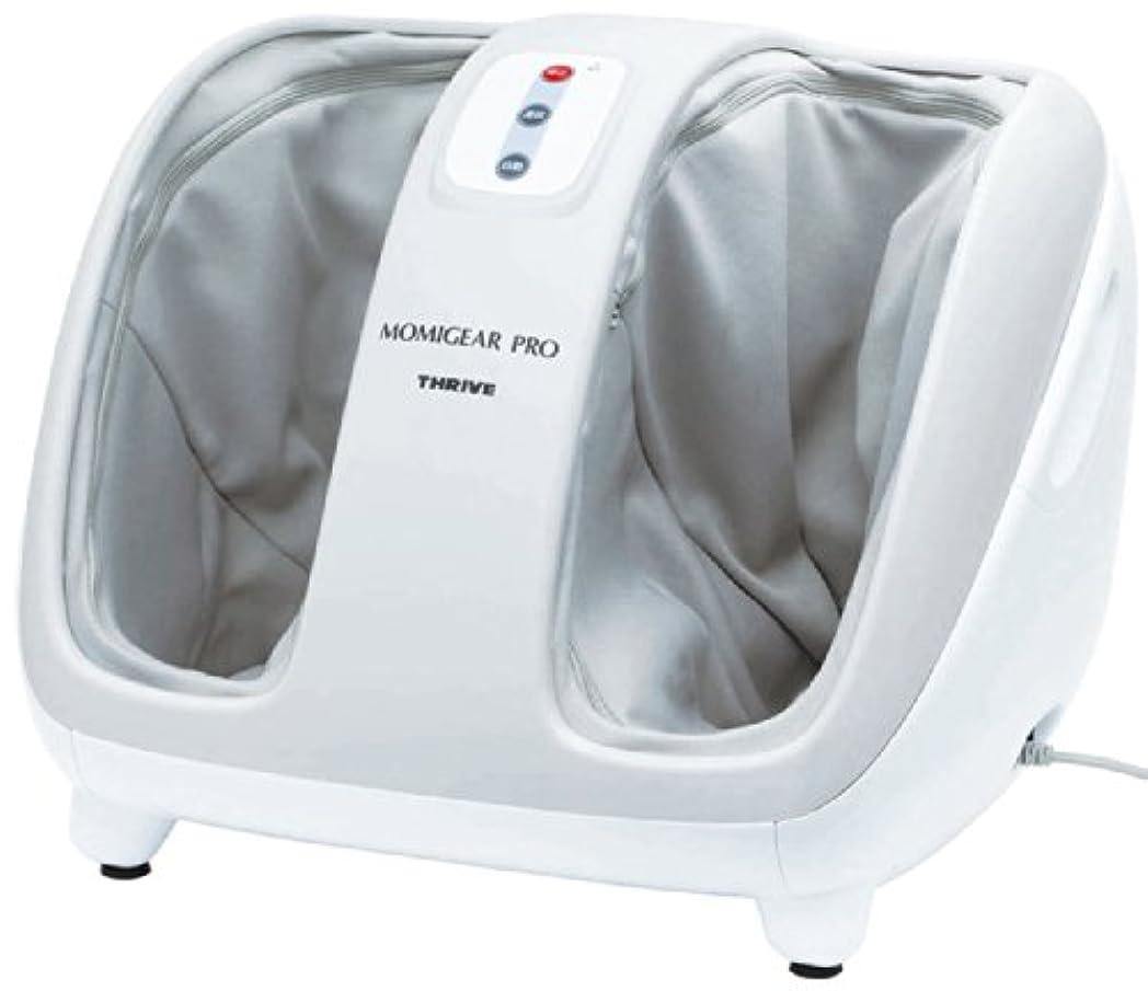 マリンパラメータスライヴ 「横に寝かせて使用可能」 フットマッサージャー 【もみギア プロ】 ホワイト MD-6102(W)