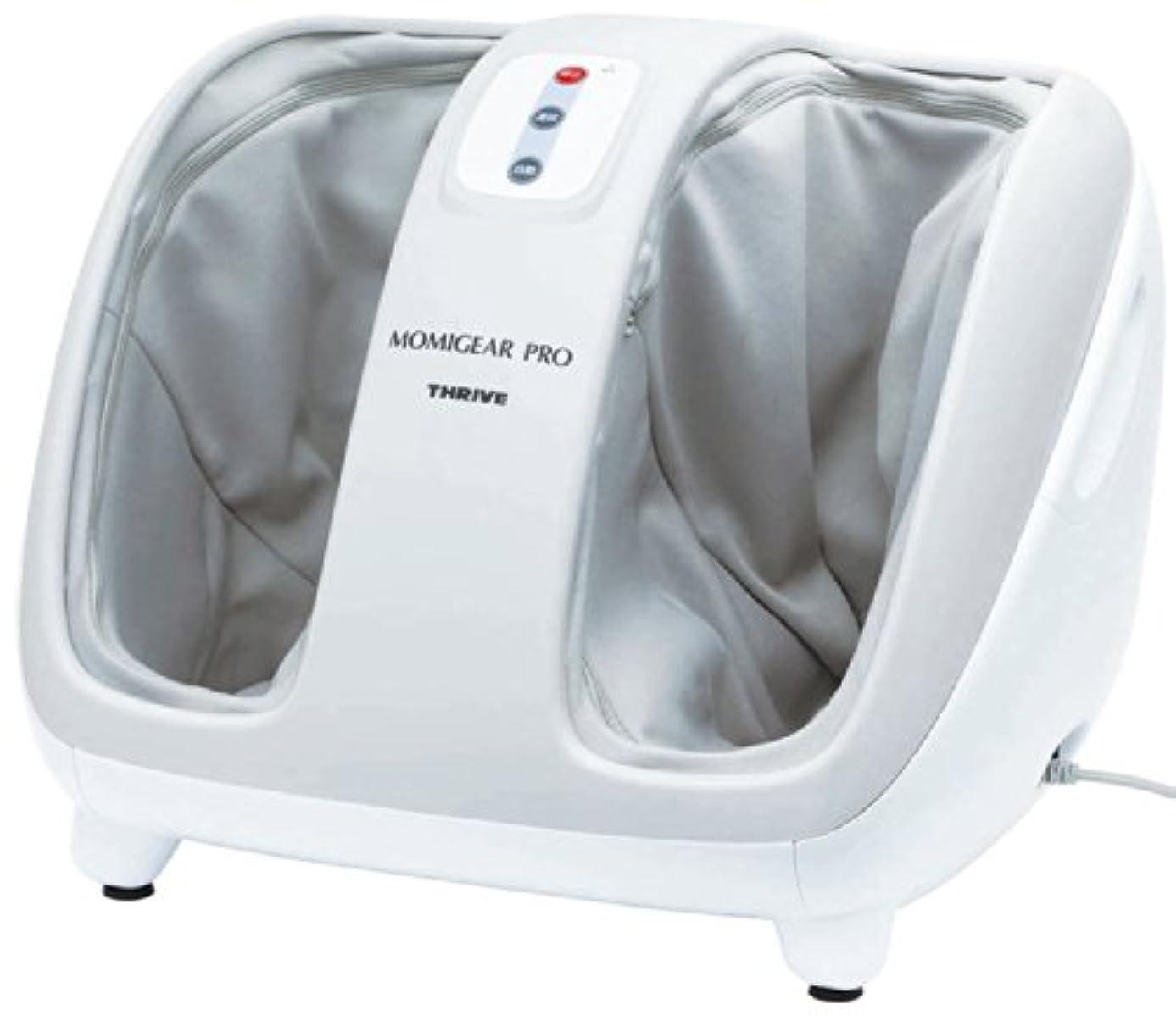 アルネクリックカルシウムスライヴ 「横に寝かせて使用可能」 フットマッサージャー 【もみギア プロ】 ホワイト MD-6102(W)