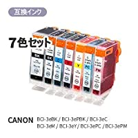 canon キヤノン 汎用インク BCI-3e/7MP 7色セット4580682449725