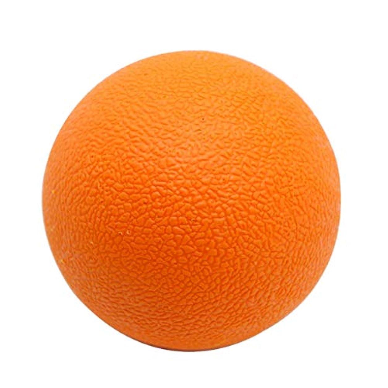 第二に志すむき出しマッサージボール TPE トリガーポイント 筋膜リリース ツボ押しグッズ 足、腕、首、背中 オレンジ