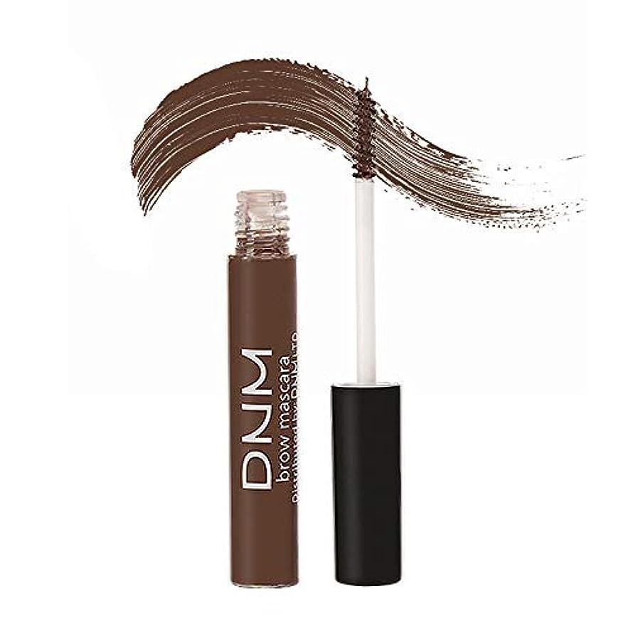 眉クリーム 防水 自然 眉毛 染まるペン 眉毛染料 保湿 長続き 5ml スッピン美人 使いやすい KAFF コーヒー