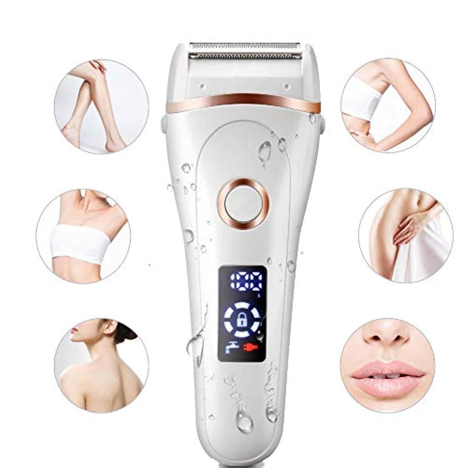 模索バンドル合計女性の電気顔の脱毛器、防水と痛みのない脱毛器、顔体ビキニの安全なトリマー