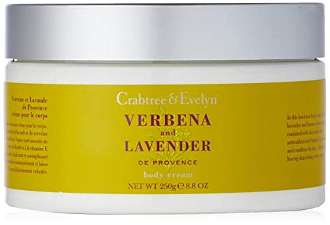 一族軌道グリーンランドCrabtree & Evelyn Verbena and Lavender Body Cream 250 g