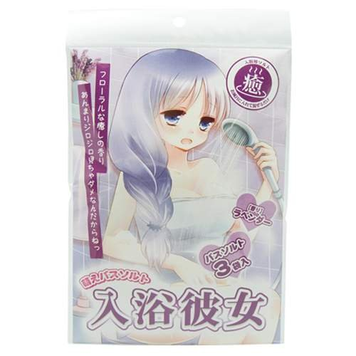 萌えバスソルト《入浴彼女-MISAKI/フローラルな癒しの香りブルーベリー》入浴剤3袋セット