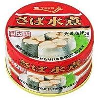 さば水煮 180g /キョクヨー(1缶)