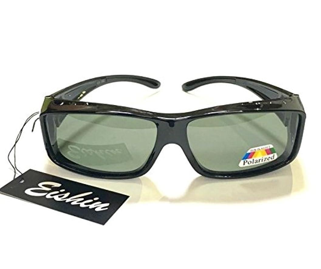 暴露本質的にアリ[Eishin] オーバーグラス 眼鏡の上からかけられる サングラス ブラックスモーク 偏光 UVカット