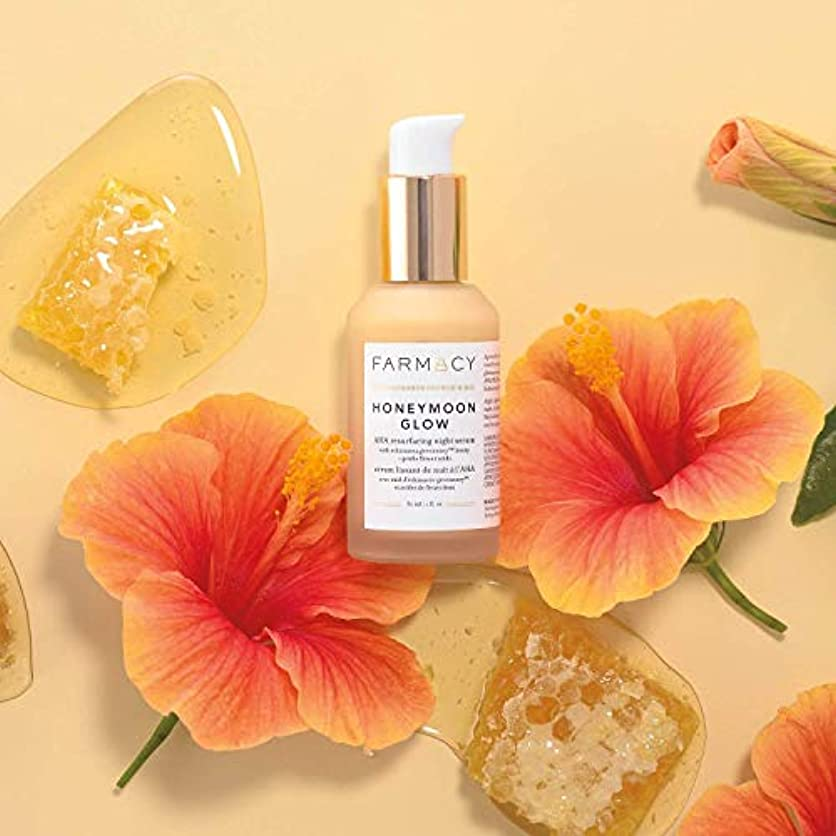 ファーマシー FARMACY HONEYMOON GLOW AHA Resurfacing Night Serum with Hydrating Honey + Gentle Flower Acids 美容液 セラム 夜用