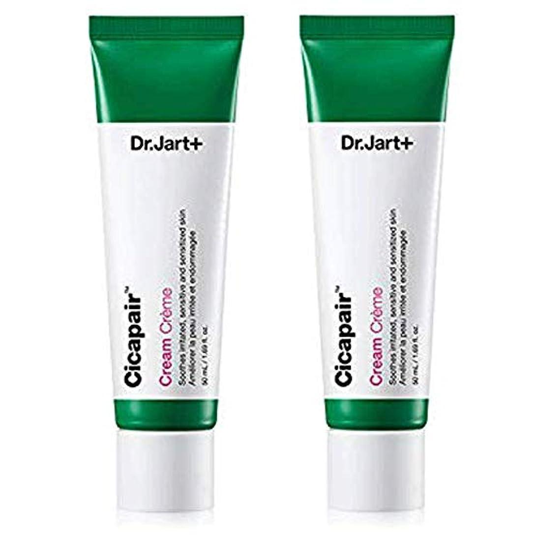 Dr.Jart+ Cicapair Cream 50ml x 2 ドクタージャルト シカ ペア クリーム 50ml x 2(2代目) [並行輸入品]