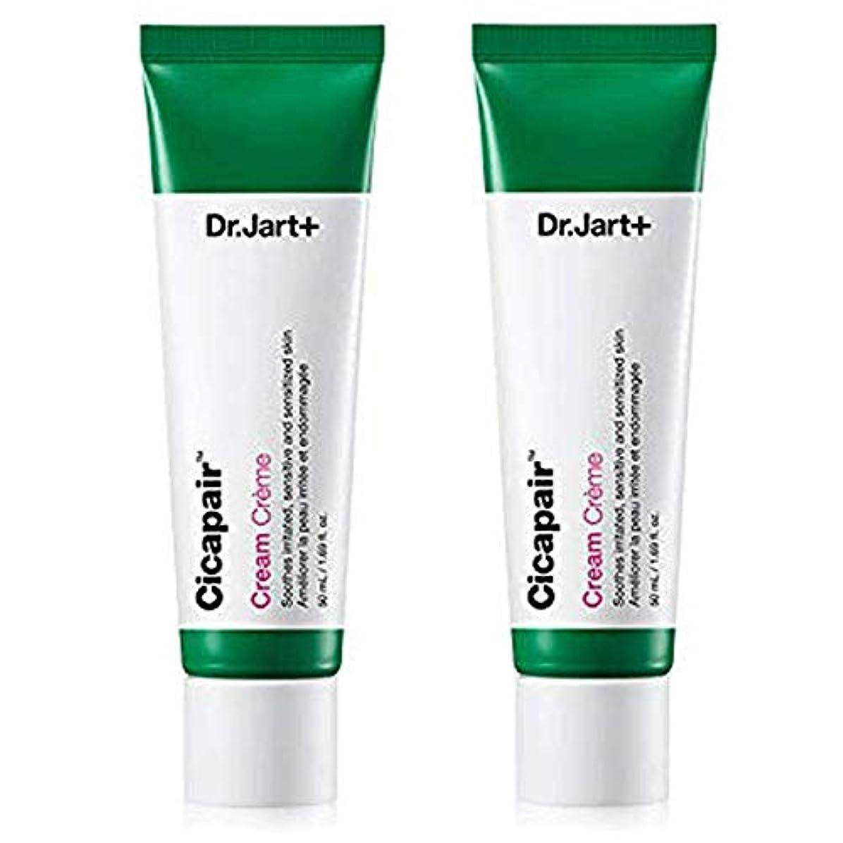 微視的肺炎収縮Dr.Jart+ Cicapair Cream 50ml x 2 ドクタージャルト シカ ペア クリーム 50ml x 2(2代目) [並行輸入品]
