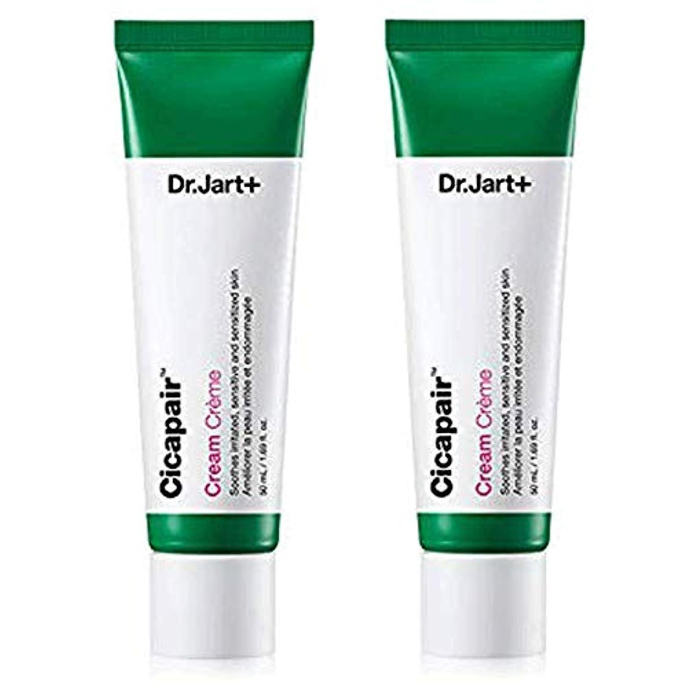 傭兵シャッター添加剤Dr.Jart+ Cicapair Cream 50ml x 2 ドクタージャルト シカ ペア クリーム 50ml x 2(2代目) [並行輸入品]