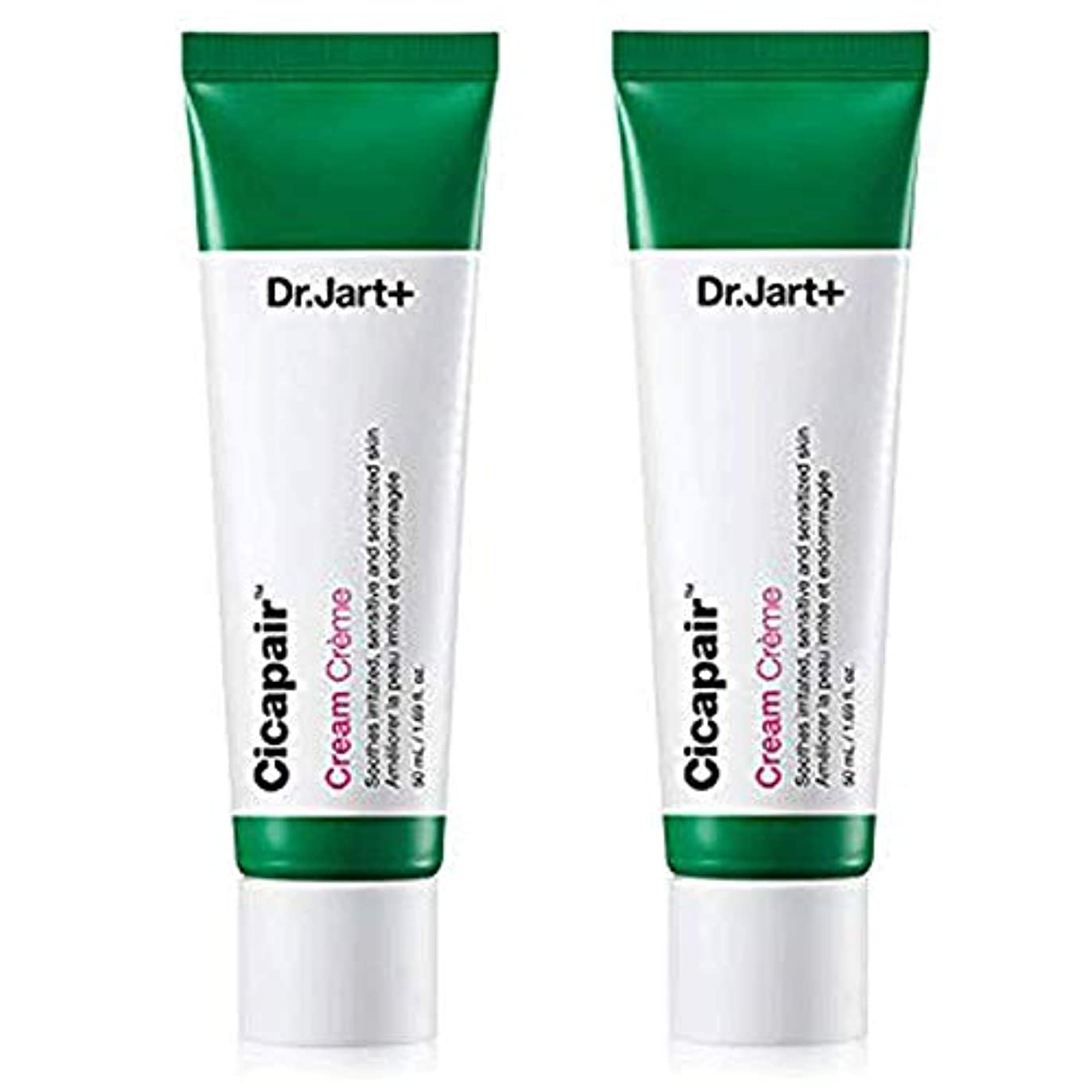 ルーキー貝殻Dr.Jart+ Cicapair Cream 50ml x 2 ドクタージャルト シカ ペア クリーム 50ml x 2(2代目) [並行輸入品]