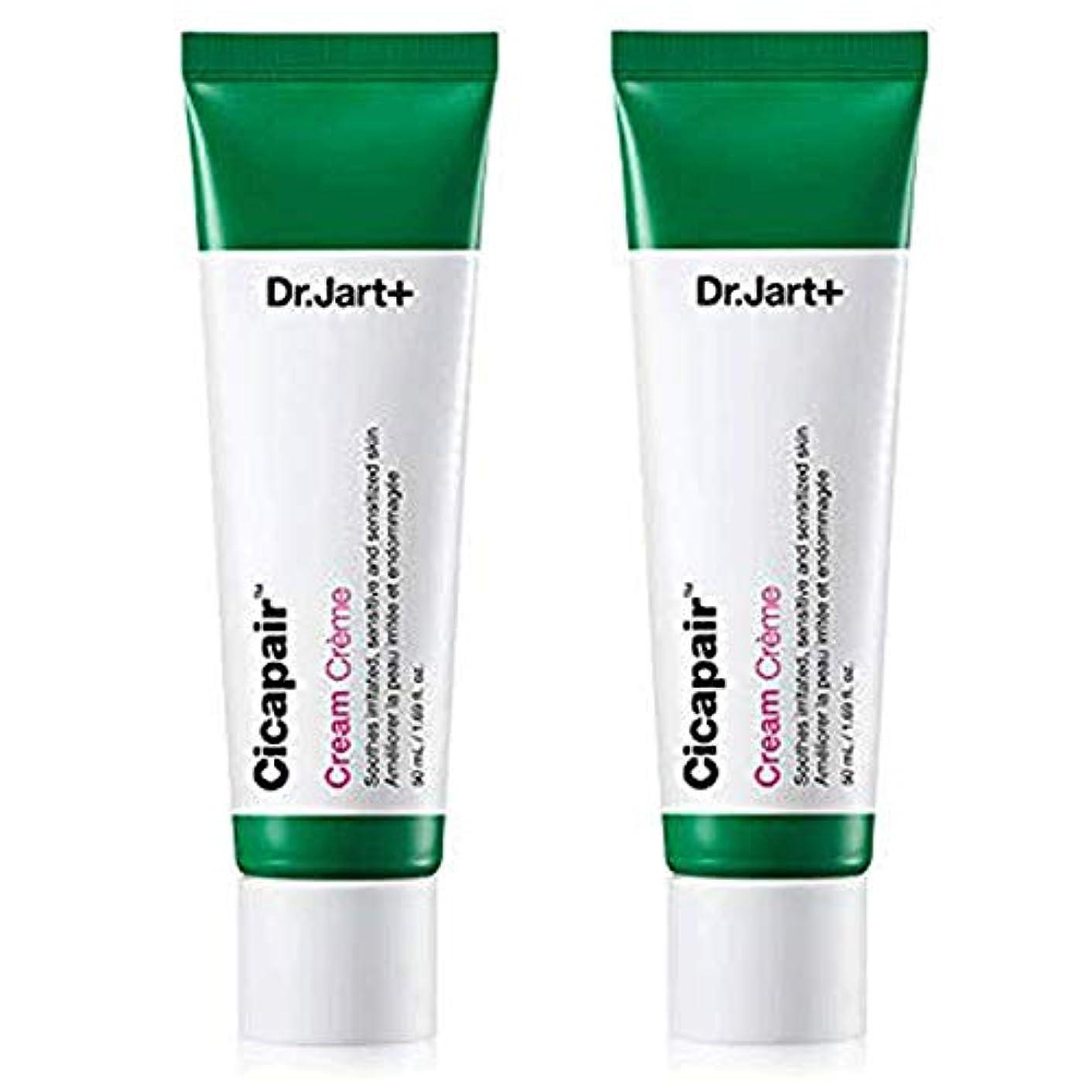 必要とする続編理論的Dr.Jart+ Cicapair Cream 50ml x 2 ドクタージャルト シカ ペア クリーム 50ml x 2(2代目) [並行輸入品]